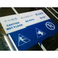 Wholesale signs by silk screen printing from china suppliers