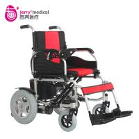 Quality PG / VSI Control Folding Steel Portable Electric Wheelchair With 250W Motor 20Ah Battery for sale