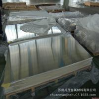 Wholesale Alloy 625 plate from china suppliers