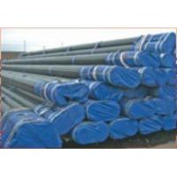 Buy cheap Galvanized Steel Pipes from wholesalers
