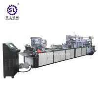 Wholesale High Speed sealing cutting plastic zipper bag making machine with slider from china suppliers