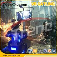Wholesale Highly Sensitive Buttons Shoot Immediately Gatling Virtual Reality Flight Simulator from china suppliers
