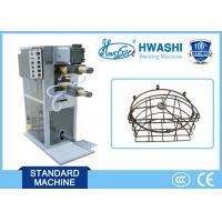 Wholesale WL-FT-25K Single Phase Foot Operated Spot Welding Machine for Steel Sheet from china suppliers