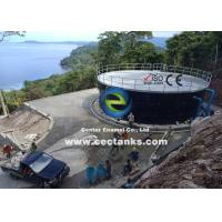 Wholesale Bolted Sewage / Waste Water Tank applied in Chemical Plant / Food Processes / Fire Protection from china suppliers