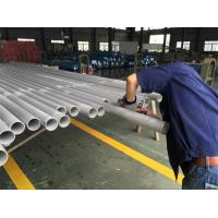 Wholesale Heater Martensitic Stainless Steel Seamless Pipe TP410 TP410S from china suppliers