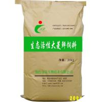 Wholesale C1S/C2S art paper white / brown chemical cement paper bags with hot-stamping, die-cutting from china suppliers