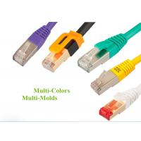 Wholesale Category 7 Patch Cord RJ45 26AWG Copper Cat7 Patch Cables SSTP Cat7 Flat Patch Kable Cat7 from china suppliers
