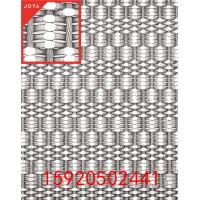 Buy cheap stainless steel woven metal fabric from wholesalers