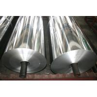 China 0.0065mm x 300mm Roll Of Aluminium Foil Roll Paper Household Double Zero on sale