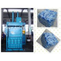 Wholesale Plastic Auxiliary Equipment Bottle Pressing / Packing Vertical Hydraulic Baler from china suppliers