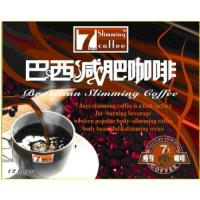 Quality Fast Acting Slimming Tea Coffee , Weight Loss 7 Days Brazilian Slimming Coffee for sale
