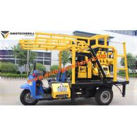 Wholesale Portable Hydraulic Water Well Drilling Rig Tractor Mounted 200m Drill Depth from china suppliers