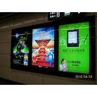 Wholesale Top Grade Indoor Light Box Poster Printing Used In Subway from china suppliers