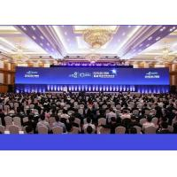 Wholesale Conference Large Screens P2.6 Indoor Advertising Led Displays For China IT Summit from china suppliers