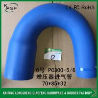 Wholesale Natural rubber Komatsu Excavator Spare Parts Air Dust Hose For PC300-5 / PC300-56 from china suppliers