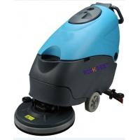 Buy cheap floor scrubber for sale from wholesalers