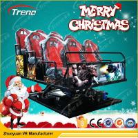 Wholesale Dynamic Theme Park Studio Game 5D Virtual World Simulator Air Injection / Leg Sweep from china suppliers