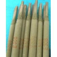 Wholesale J422 Low Carbon Steel Welding Electrode 5pcs/lot Welding Rod from china suppliers