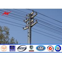 Wholesale Hot dip galvnaized Electric Power Pole 8m height  for 132KV Transmission Line from china suppliers