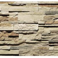 Wholesale 2014 hot sell light weight exterior artificial stone from china suppliers