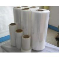Wholesale PE Wrap Film/ LLDPE Wrap Film (WX-CRM) from china suppliers