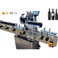 Wholesale Labeling Machine Accessories for vinegar bottle pressure sensitive Vertical from china suppliers