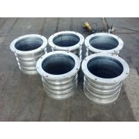 Buy cheap Pressure screen basket for paper making machine from wholesalers
