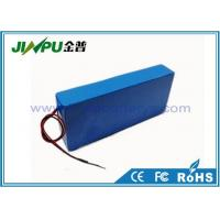 Wholesale Intelligent Robot Vacuum Cleaner Battery / Li - Ion 18650 Battery 22.2V from china suppliers