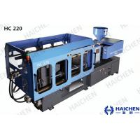 Buy cheap Four Cavities/Eight Cavities / 32Cavities/ Plastic injection Molding Machine For Handle Servo from wholesalers