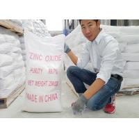 Wholesale Natural Zinc Oxide Powder For Arrester Dedicated , High Purity ZnO CAS No. 1314-13-2 from china suppliers