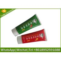 Quality 80g cosmetics tube ,cosmetic tube,empty cosmetic tube ,cosmetic tube package,hand tube package for sale