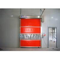 Wholesale Colorful Quick Interior High Speed Shutter Door With Wind - Bar from china suppliers