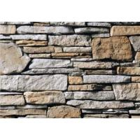 Wholesale Artificial Stone, Manmade Stone, Wall Cladding Stone Venner from china suppliers