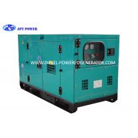 Wholesale 10kVA Silent Diesel Generator With Kubota Diesel Engine Model D1105-E2BG from china suppliers