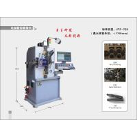 7Axises Torsion Spring Machine With Japan Motor
