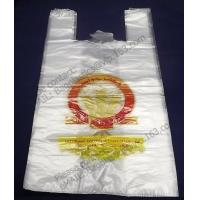 Wholesale HDPE carrier, t shirt bag, BUTCHER bags, handy bags, handle bags, shopper, LDPE, HDPE, MD from china suppliers
