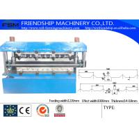 Wholesale Chain Cold Formed Steel Sections , Double Profiles Roll Forming Machine from china suppliers