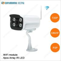 Wholesale 720p 1 megapixel HD Bullet CCTV Wireless Camera from china suppliers