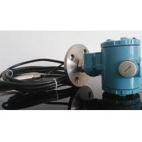 Wholesale Digital Display Hydrostatic Level Transmitter For Water Treatment from china suppliers
