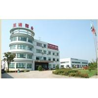 Zhejiang Yatong New Material Technology Co.Ltd