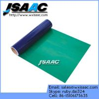 Wholesale PC plastic sheet protective film from china suppliers