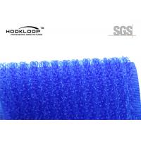 Wholesale 4 Inch Elastic Unnapped Loop Medical Strap Random Color 20mm Width from china suppliers