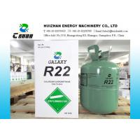 Wholesale 30lb Disposable Cylinder R22 HCFC Refrigerants CAS NO.75-45-6 With 99.98% Purity from china suppliers