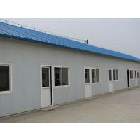 Wholesale China portable modular prefab shipping container house price from china suppliers