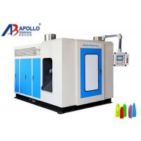 Wholesale 3 Zones Automatic Blow Moulding Machine 300ml 500ml 1000ml Detergent White Bottle from china suppliers