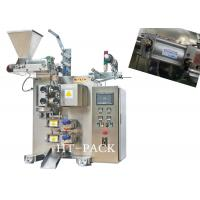 Wholesale Coffee / Pesticide / Drug Granule Packing Machine With Center Side Sealed from china suppliers