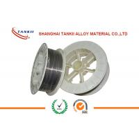Wholesale 1.6mm / 2.0mm / 3.175mm 420 Stainless Steel Wire TAFA 60T For Thermal Spray ISO9001 from china suppliers