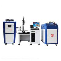 Wholesale 400W 2D 3D 4D Fiber Laser Welding Machine With 3P Refrigetion Power from china suppliers