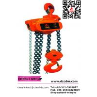 Wholesale 0.5T-20T , VT Chain Block from china suppliers