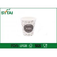 Wholesale Logo Beautiful Disposable Drinking Cups , Custom Printed Paper Cups For Coffee from china suppliers